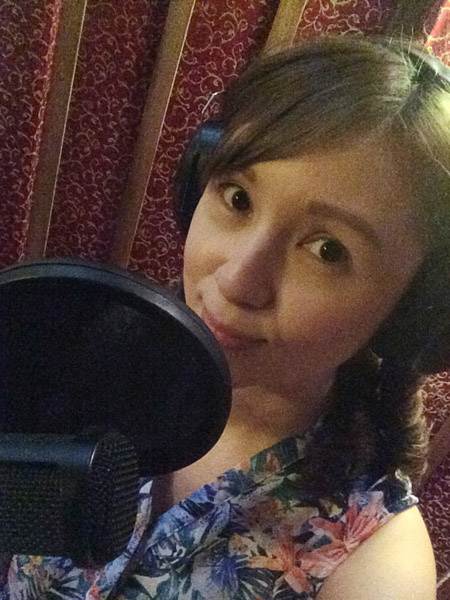 princess recording